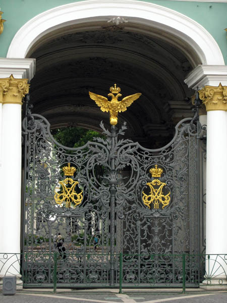 Ворота Эрмитажа