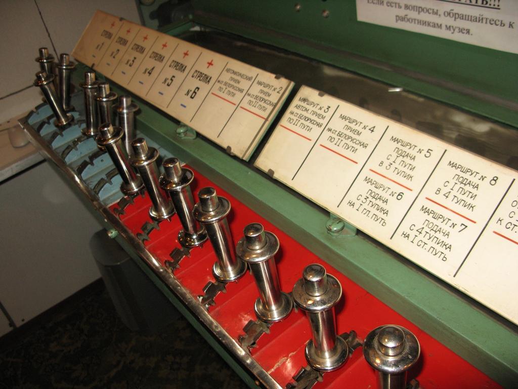 Старая система управления в метро