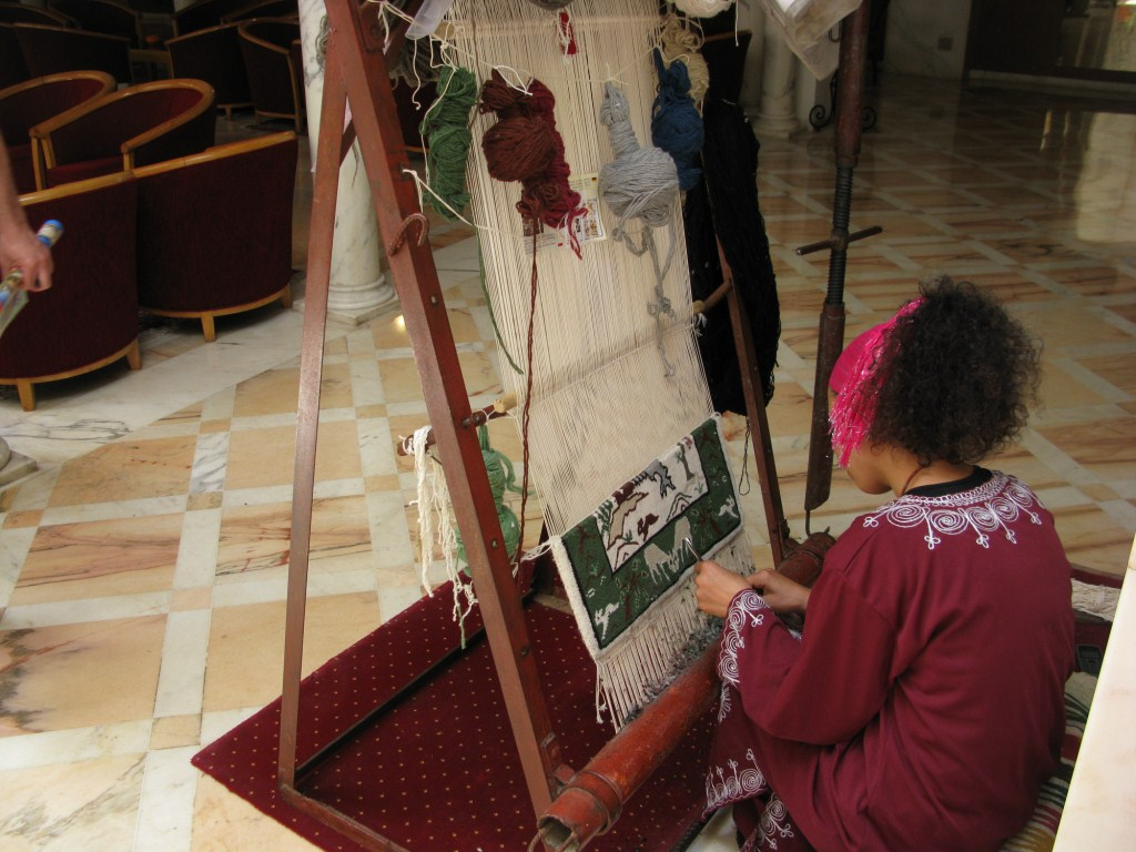 Ручное плетение ковра