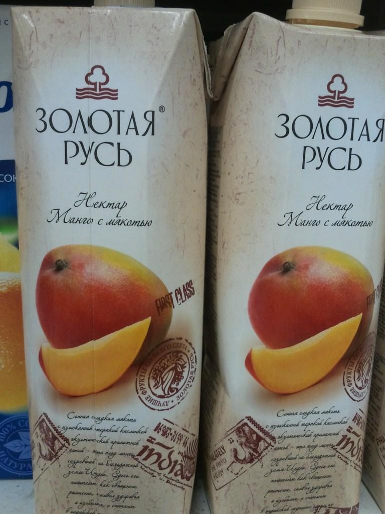 Манго - золотая Русь