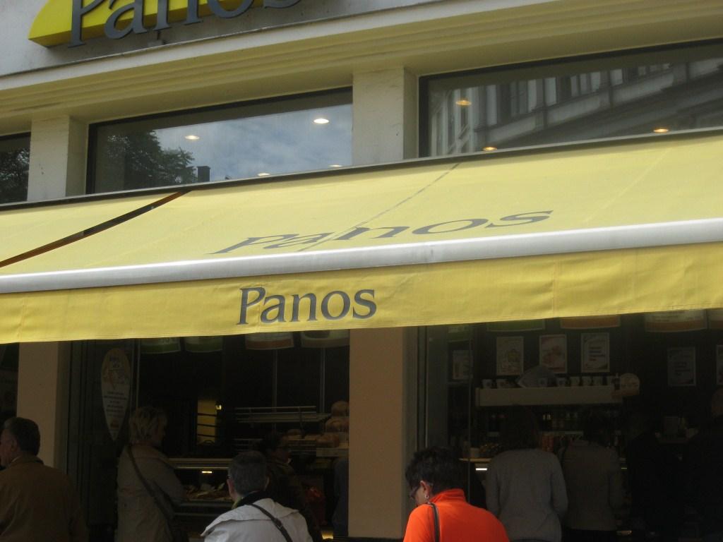 Кафе Панос